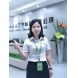Ruixin-Sales Managers (8)