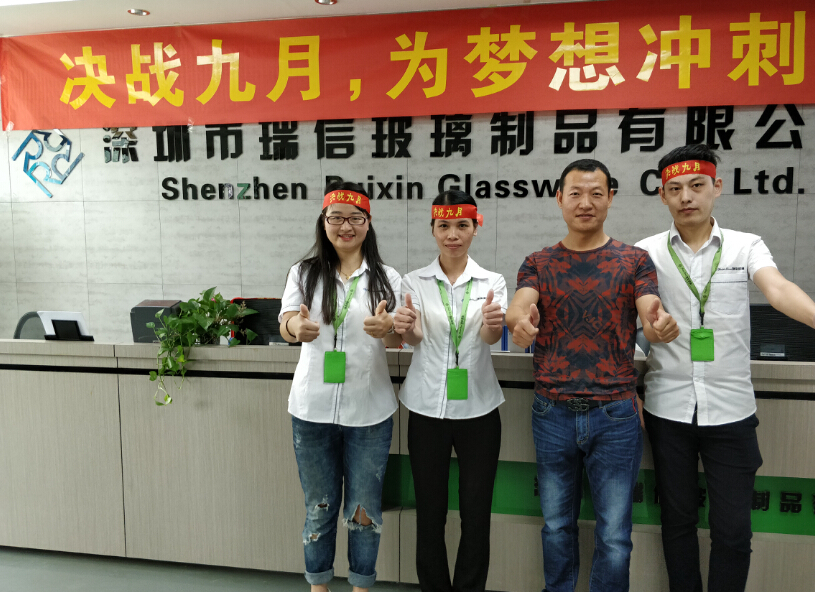 Ruixin company sales team